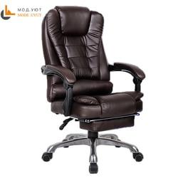 UYUT M888-1 Famiglia poltrona sedia del computer personale offerta speciale sedia con ascensore e girevole funzione