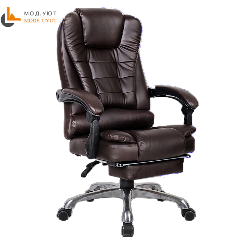 UYUT M888-1, sillón para el hogar, silla para ordenador, silla para personal de oferta especial con función de elevación y giro Funda para silla con motivos jacquard Universal a prueba de agua para oficina