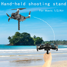 лучшая цена Drone Hand-held shooting stand Gimbal Stabilizer Take-off and landing Portable Handle Bracket for DJI Mavic Pro / 2 Rro&Zoom Air