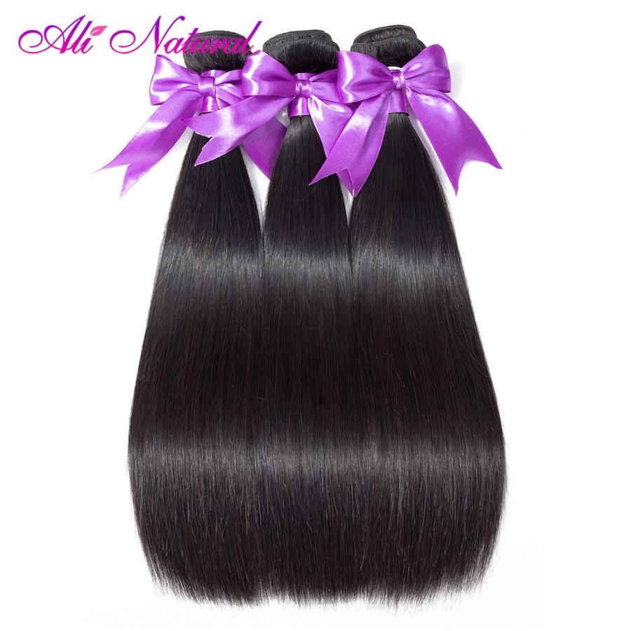Ali Natural 3 bundles deal Brazilian straight hair bundles 100% human hair weave 100% non-remy hair bundles free shipping