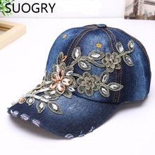 Fashion baseball cap crystal Rhinestone Floral woman snapback hats denim jeans hip hop women cowboy baseball cap