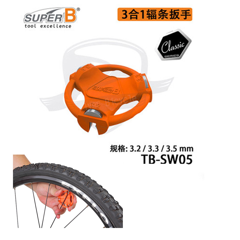 Park Tool 3.2mm SW-16 Square Internal Nipple Spoke Wrench for Bike Rim Repair