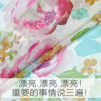 LEO&LIN Peony the United States under 100% silk Shun Yu wrinkle Baotou georgette scarf spring and summer dress fabric (1 meter)