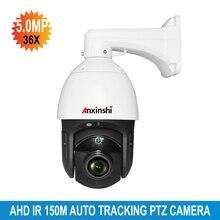 Full HD Auto tracking 5.0MP 36X zoom PTZ Camera HD AHD IR 150M LED DWDR High Speed Dome Camera