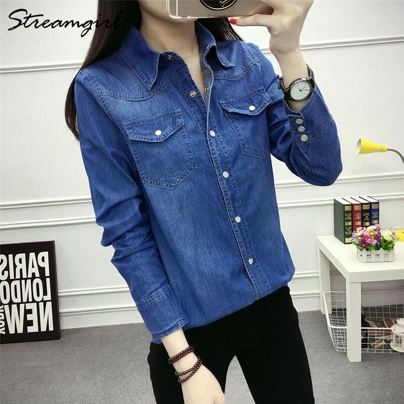 Streamgirl дамы блузки для малышек джинсовая рубашка для женщин большие размеры топы женские блузки 2018 с длинным рукавом офисная блузка джинсовые рубашк купить на AliExpress