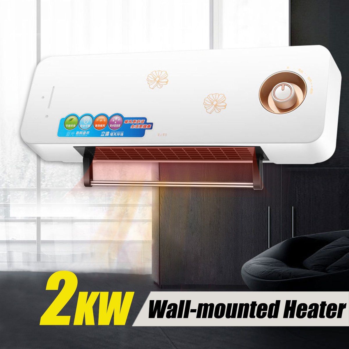 220V 2000W Heater Home Heater Waterproof Bathroom Electric Indoor Wall-mounted Heaters Electrical Hot Air Heating220V 2000W Heater Home Heater Waterproof Bathroom Electric Indoor Wall-mounted Heaters Electrical Hot Air Heating