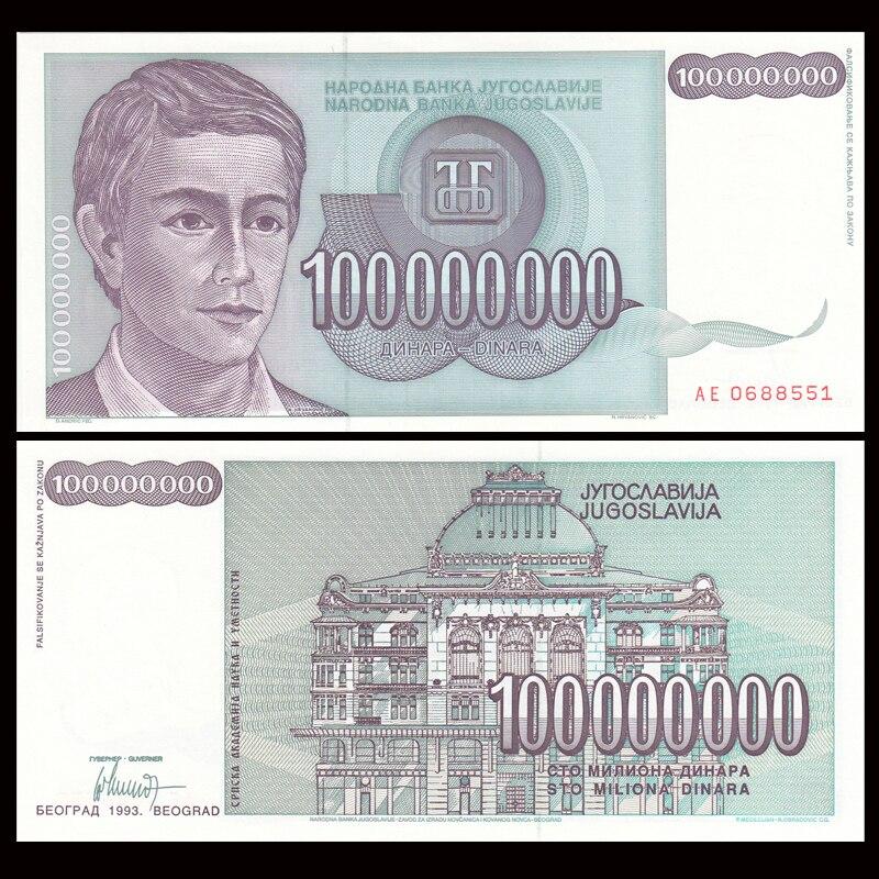 Bosnia /& Herzegovina 100000000 100,000,000 Dinara UNC P-154 1993