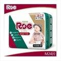 Новый Roe Новорожденных одноразовые подгузники детские пеленки Бумаги мягкого хлопка Одноразовые пеленки 3-14 кг детские