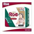 new Roe Newborn  disposable nappies baby Paper diaper cotton soft Disposable diaper 3-14kg baby kids