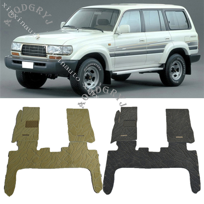 Car Styling 3pcs For Toyota Land Cruiser LC80 1991-1997 Foot Pad Floor Mat Carpet Protection Cover