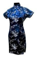 Navy Blue Classic Chinese Women's Polyester Qipao Jacquard Cheongsam Evening Dress versize S M L XL XXL XXXL 4XL 5XL 6XL L01-I