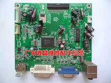 Free shipping PL2409HD driver board 715G3222-1 Motherboard