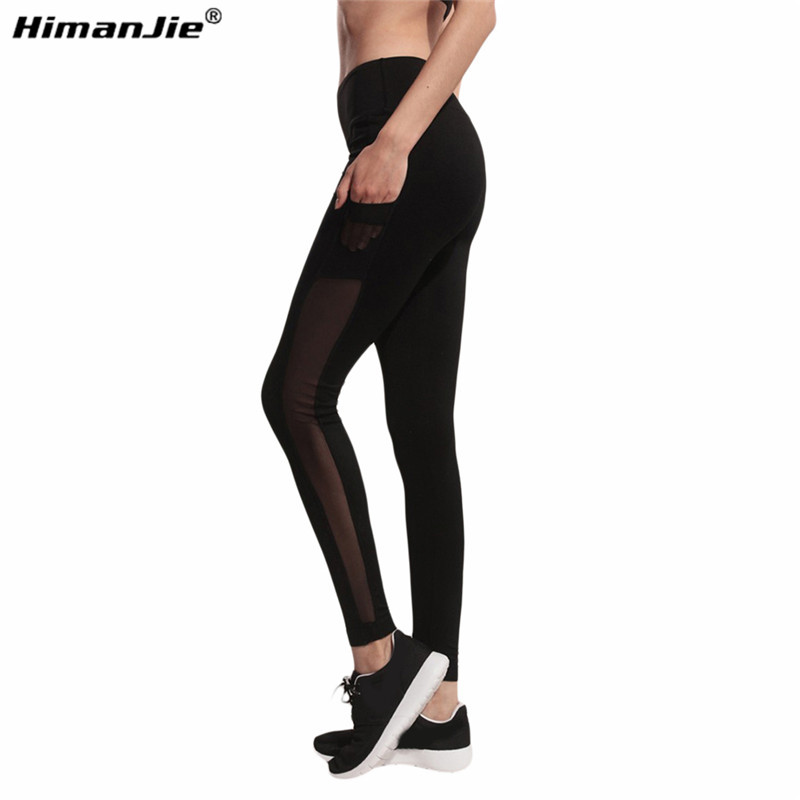861ef92bc88 US $7.4 35% OFF|Women Yoga Pants Quick Dry pockets mesh Splice Stripe Waist  Elastic Sexy stretch Skinny Trousers Workout Fitness Sports Leggings-in ...