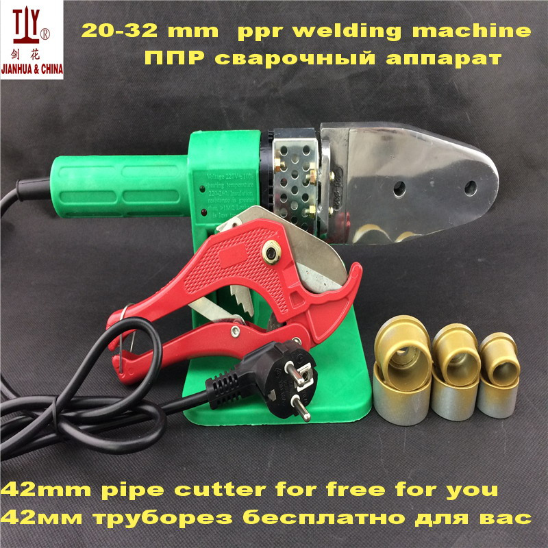 Free Shipping 20-32mm geothermal heating machine with a pipe cutter pp pipes fuser plastic tube welding ppr welding machine free shipping plumber tool with 42mm cutter 220v 800wplastic water pipe welder heating ppr welding machine for plastic pipes