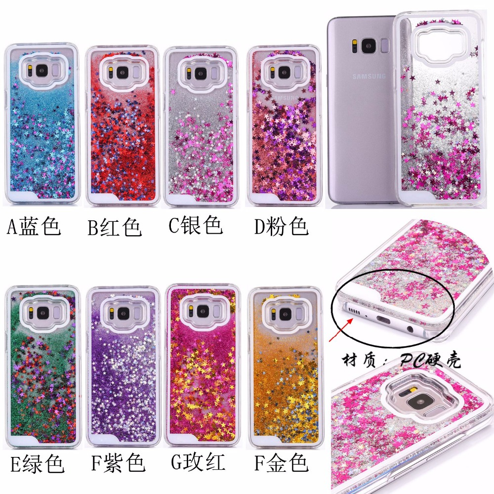 In Quality Glitter Star Liquid Quicksand Dynamic Phone Case For Samsung Galaxy S8/s8 Plus Bling Sand Crystal Clear Hard Pc Back Cover Coque Superior