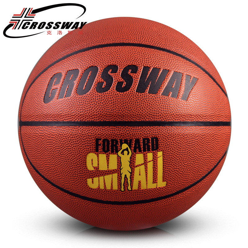 CROSSWAY basketball ball size 7 Outdoor Basketball Training equipment panier de basket bola de basquete tamanho oficial 604 kuangmi sporting goods basketball pu training game basketball ball indoor outdoor official size 7 military sporit series netball