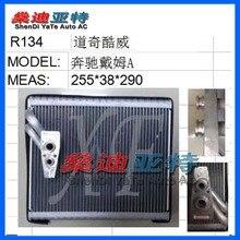 ShenDi YaTe Авто AC автомобильный воздушный кондиционер с испарителем для Dodge Coolway, Benz Daiml Chrysle испаритель core Размер 290*255*38 мм