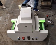 belt width 200mm 1 lamp 2kw 1 220V/50HZ small uv machine with extra 1 uv lamp