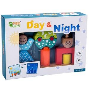 Image 4 - Pädagogisches Holz Spielzeug Sonne & Mond Tag & Nacht Säule Blöcke Frühe Lernen Baby Kinder Geburtstag Weihnachten Geschenk