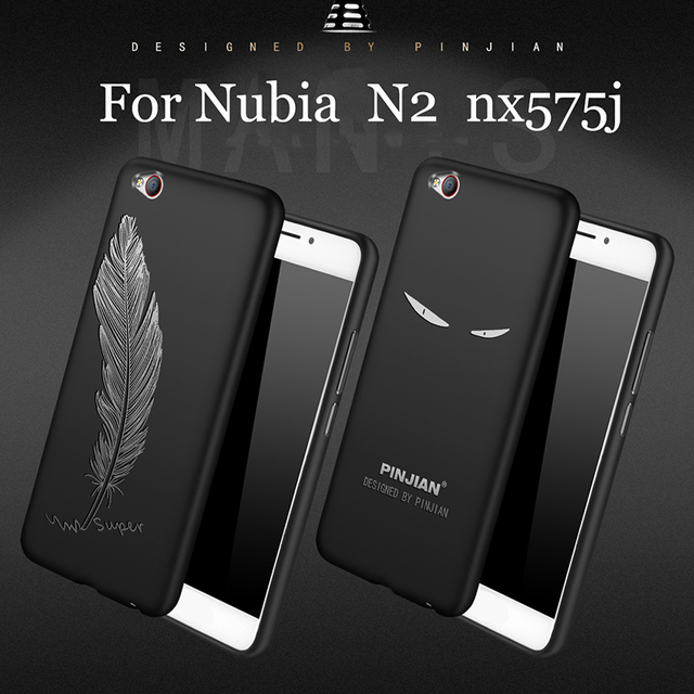 timeless design 02372 f2708 US $8.77 |For Nubia N2 case shell cute cartoon cover For Nubia N 2 case  soft back cover For Nubia nx575j cases For NubiaN2 phone capas bag-in Phone  ...