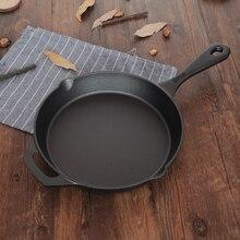 Литая железная сковорода без покрытия утолщение жарки стейк приготовления горшка блинная кухонная посуда стейк сковорода для омлета Сотейник