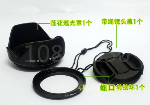 3in 1 set camera 58mm Lens Hood + Lens Caps + Adapter Ring for S0NY A6500 A6000 A6300 16-50mm A5100 A5000 NEX-3N/NEX-5R/NEX-5T