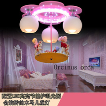 Children's room lights  girls Pink Princess lamps bedroom eye care energy-saving cartoon carousel children's room dome light все цены