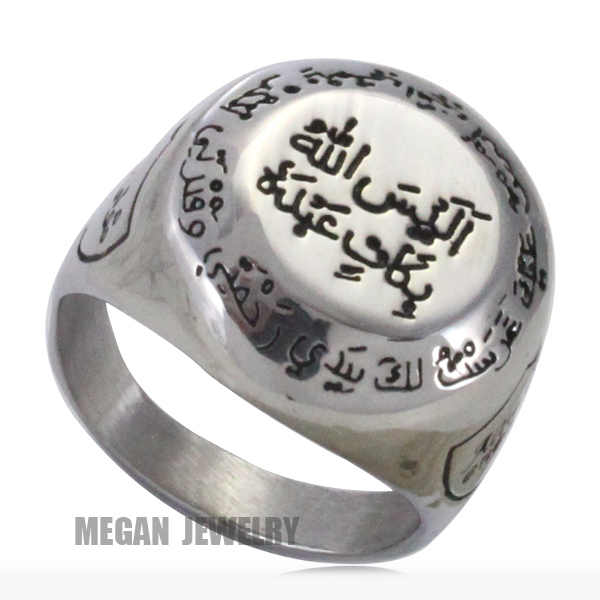 イスラム教徒 ALLAISALLAH リング聖クルアーンの詩書か & はアッラー十分でないリング