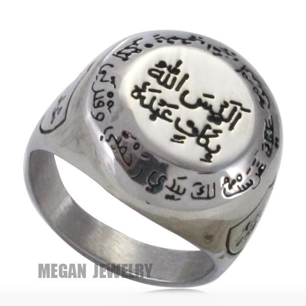 islāms Allahs musulmanis ALLAISALLAH gredzens Svētais Korāns Verse - Modes rotaslietas - Foto 2