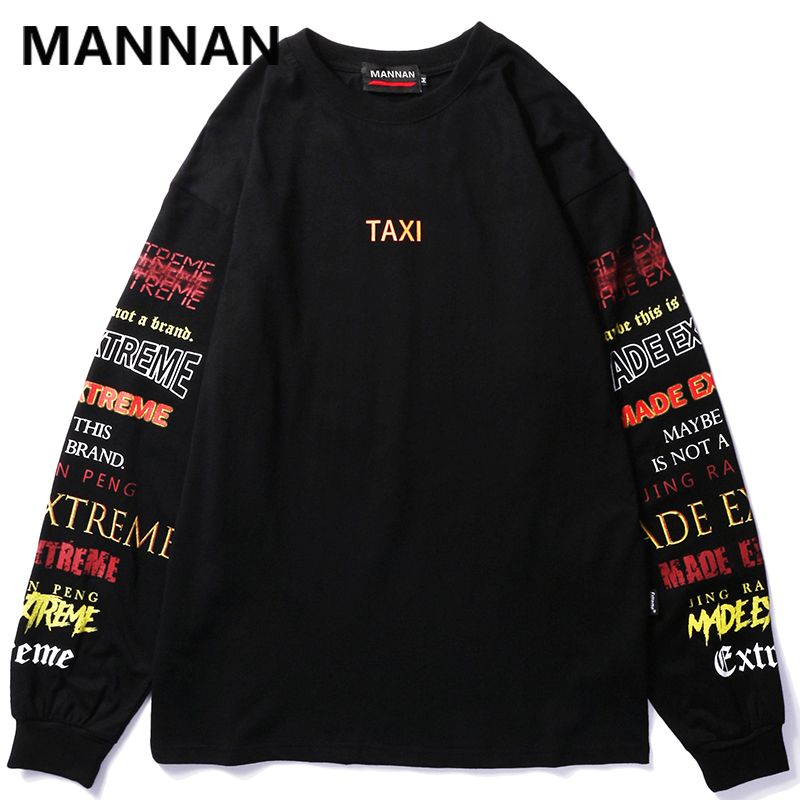 646508f4 Cheap T-Shirts, Buy Directly from China Suppliers:MANNAN T Shirt Men Letter