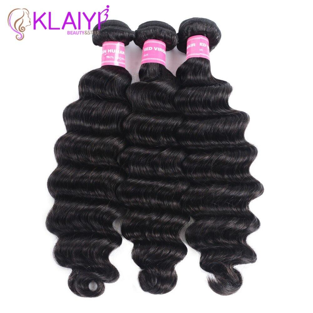 Klaiyi Hair Brazilian Loose Deep Wave Hair 3 Bundles 100 Remy Hair 12 26 Inch Free