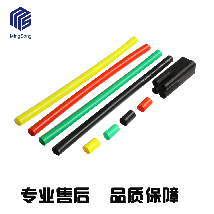 Low Voltage Wire Accessories : Low voltage cable accessories thermal insulation casing