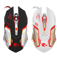 High End Optical Professional Gaming Mouse With 7 Bright Colors LED Backlit And Ergonomics Design For