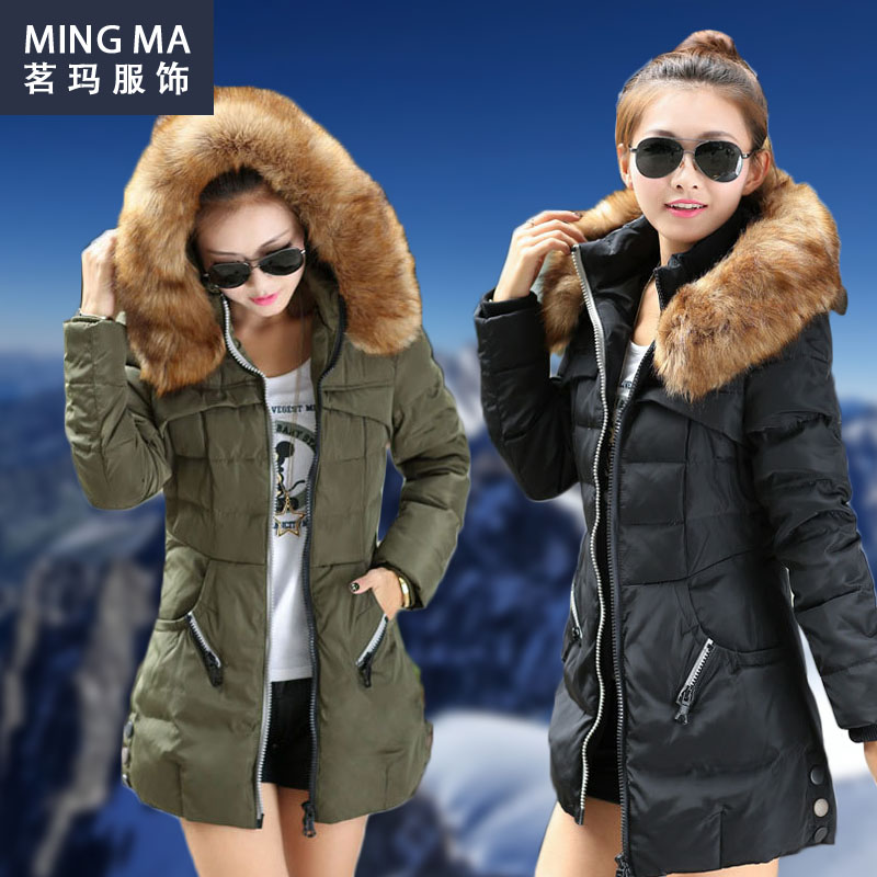 Canada Goose' down coat Canada Goose' 2015 brown woman mixed material cheap