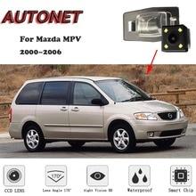 AUTONET HD ночного видения резервного копирования камера заднего вида для Mazda MPV 2000~ 2006 CCD/номерной знак камера