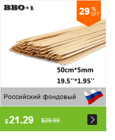 Detail Feedback Questions about 100pcs 40cm*6mm Bamboo Wooden BBQ