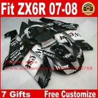 High quality fairings set for Kawasaki Ninja 636 ZX6R 2007 2008 bodywork ZX 6R 07 08 white black West fairing kits NS36