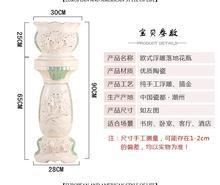 Ceramic Roman column sitting room at the front desk place decoration