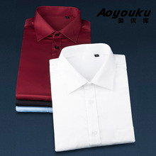 unisplendor 2019 Summer Short Sleeve Shirt Slim Fit Men's Dress Shirts Solid Color