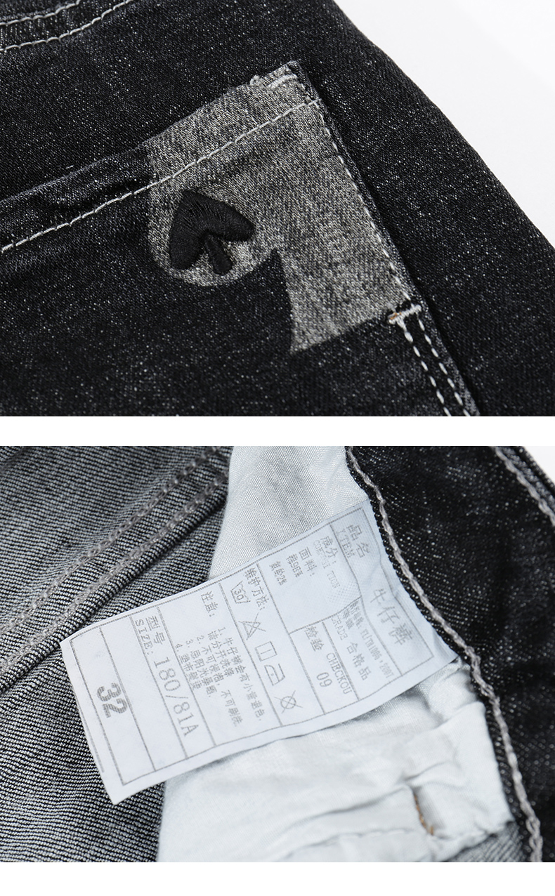 KSTUN Skinny Denim Jeans Men 2018 Autumn Stretch Ripped Print Poker Pattern Pockets Jogger Hombre