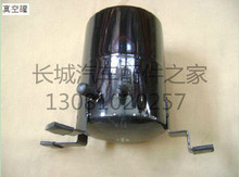 The Great Wall Wingle 3 Wingle 5 European version of vacuum tank assembly 3540012-P00