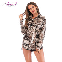 Casual Snake Print Long Sleeve Blouse Women Antumn Winter V Neck Button Tops Office Lady OL Shirts Outfit club Streetwear Blouse все цены