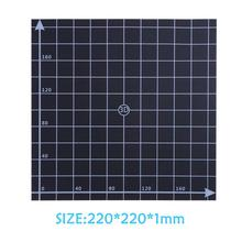3D Printer Heat Hot Bed Sticker Coordinate Printed 220x220mm Hot Bed Surface Sticker Black for 3D Printer Parts High Quality