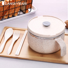 LANSKYWARE Wheat Straw Instant Noodle Bowl For Kids 304 Stainless Steel Ramen Bowl With Lid Kitchen Leak-Proof Food Salad Bowl 5 6 8 inch japanese cherry blossom ceramic ramen bowl large instant noodle rice soup salad bowl container porcelain tableware