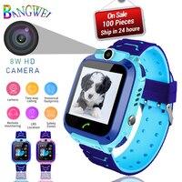 Умные часы LBS Детские SmartWatches детские часы для детей HD камера SOS Вызов местоположение искатель локатор трекер водостойкие часы
