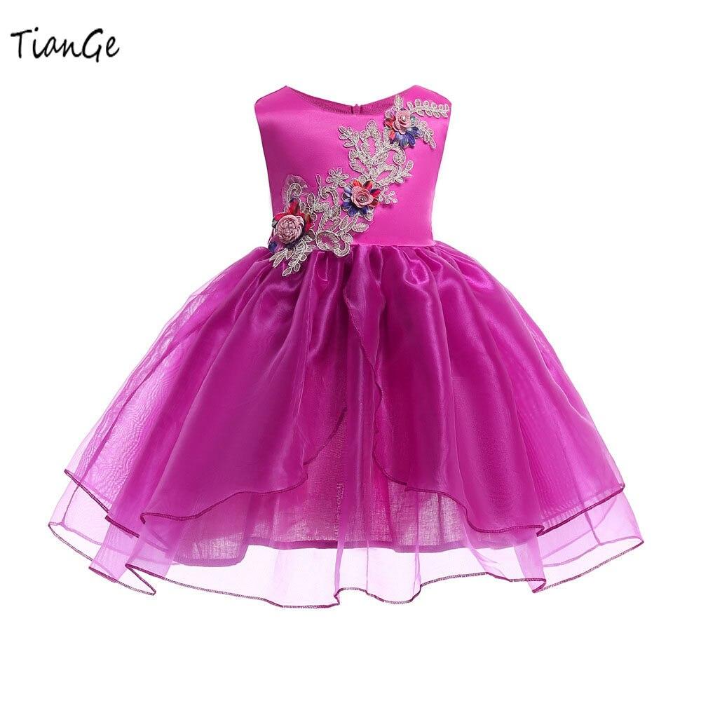 Tienda Online Vestido de la muchacha de flor del verano princesa ...