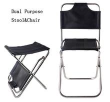Dual Purpose Garden Chair…