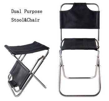 Dual Purpose Garden Chair & Stool Protable Outdoor Chair Fishing BBQ Barbecue Stool Place in pocket after folding Free Shipping - DISCOUNT ITEM  9% OFF All Category