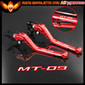 With logo MT 09 CNC Billet Aluminum  Motorcycle Long Brake Clutch Levers For YAMAHA For YAMAHA MT 09 MT-09 Tracer 2014-2015