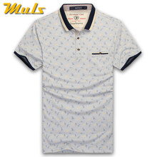 England Style mens polos shirts High quality summer trending short polo men 2016 New fashion Brand clothing men Pink Gray ST1607(China)
